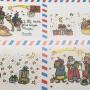 509N15-R-Papel Regalo Carta de Reyes Magos